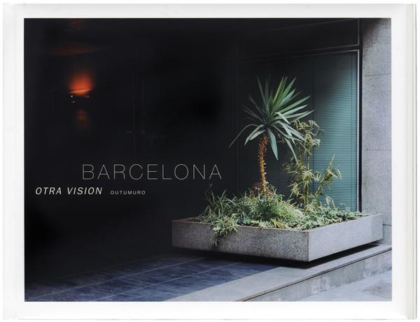 BARCELONA ANOTHER VISION